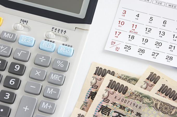 法人が保有する外国債券の  経過利子の処理方法と税金とは
