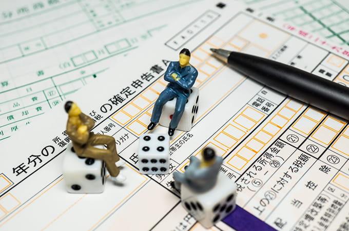 個人事業主が税金を白色申告で  確定申告をするケースについて徹底解説