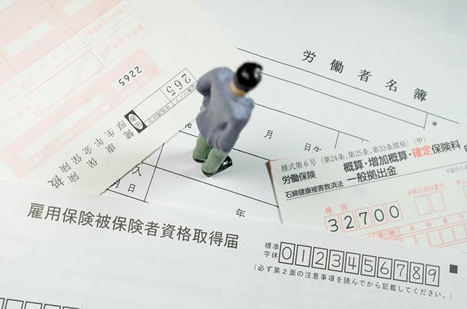 2020年度の社会保険の電子申請義務化スタートで  中小企業がするべき準備