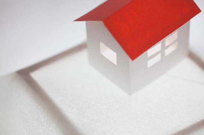 相続税の節税効果絶大の「小規模宅地等の特例」  適用を受けるために注意したい3つのこと