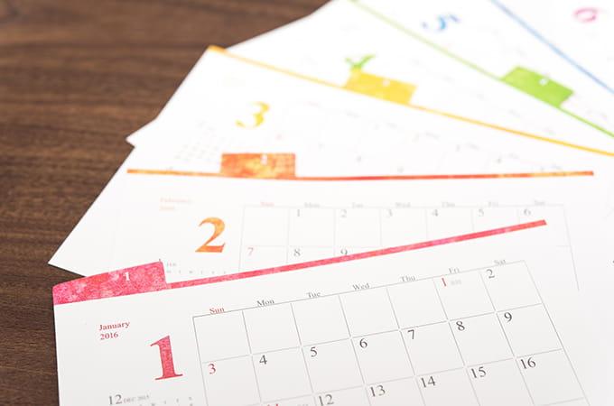税金はいつ支払う?事業を始めた  個人事業主の税金カレンダー