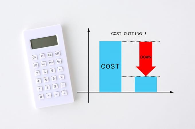 その経費、本当に必要?  経費削減で企業経営を好転させる3ステップ