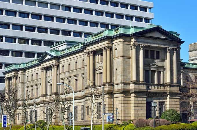 日銀(日本銀行)の経営は安定している?  日銀の決算内容とは