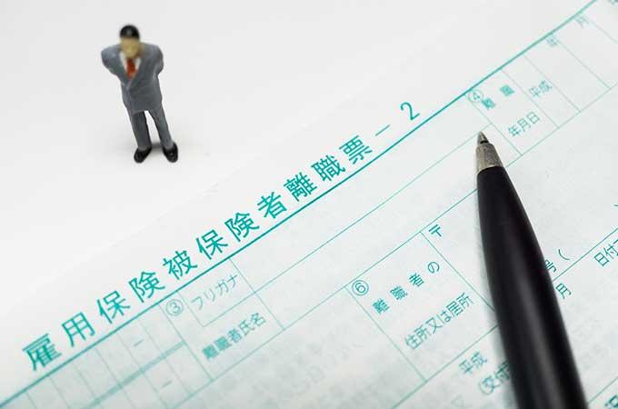 失業保険を受給したら確定申告は必要?  失業保険と確定申告の関係とは
