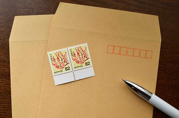 確定申告書を郵送で提出する場合の  返信用封筒に貼る切手はいくら?