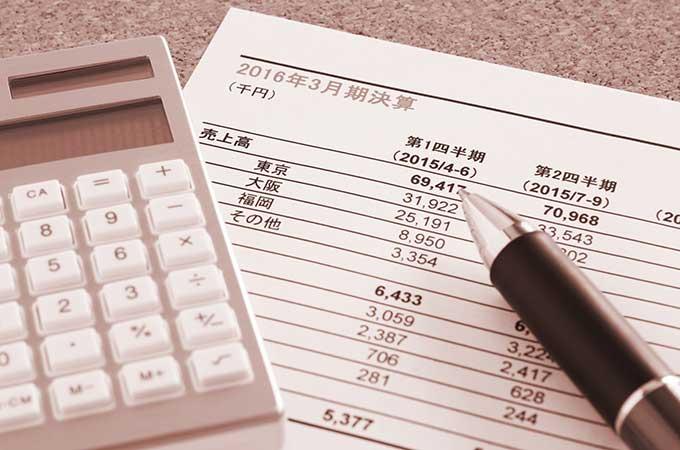決算書から分かる倒産の兆候!  会社の成長性を数字から読み取ろう