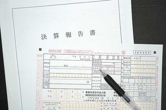 法人税は、国際的に引き下げ→引き上げに転換!?  その狙いと日本への影響は?