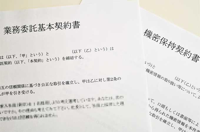身近な書類に印紙税がかかる?  電子取引による領収書などの取り扱い
