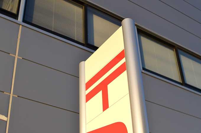 日本郵政が減損処理で  約700億円の特別損失計上!会計処理は?