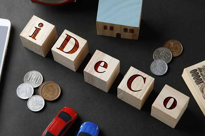 「iDeCo」を使って節税や老後の資金形成を  考えてみませんか?