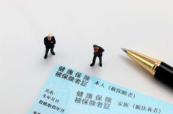 新入社員必見!社会保険料の計算方法と  給与控除の基本的なルールとは?