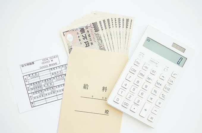 【完全解説】給与計算とは?  その考え方から計算方法まで全てを解説