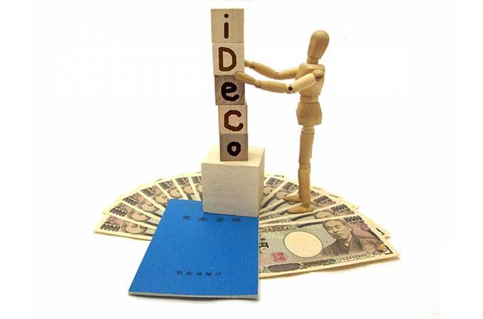 日本の年金制度と企業型・個人型  確定拠出年金の概要