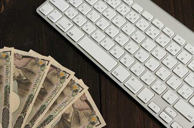 アフィリエイト広告に規制強化を検討!  アフィリエイト広告と税金の関係