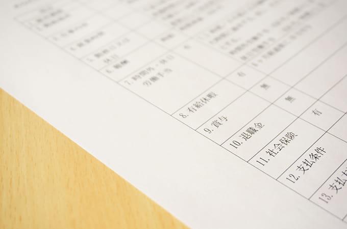 特定退職金共済は節税対策になる?  メリット・デメリットをご紹介