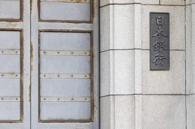 法人が割引債を所有している場合の税金や  会計処理方法について