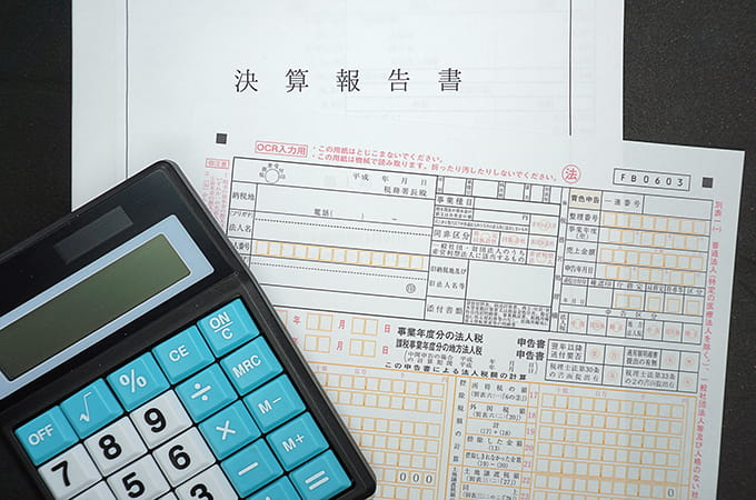 法人の税金はどう計算されるの? 意外と知らない  会社の経費について解説