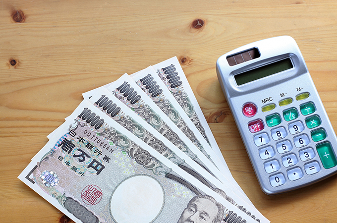 """あなたは「30万円の""""コロナ給付金""""」を受けられるのか? """"超""""わかりやすく解説します(4/17追記あり)"""