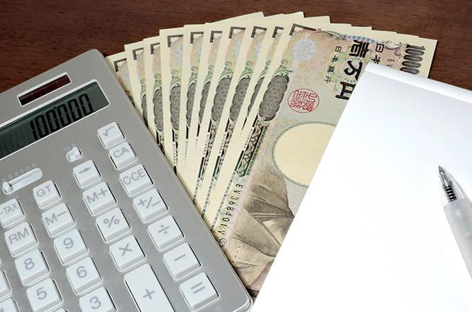 新型コロナ給付金 は 特定の世帯に30万円 から 全国民1人当たり10万円 に 5月中に支給開始か マネーイズム