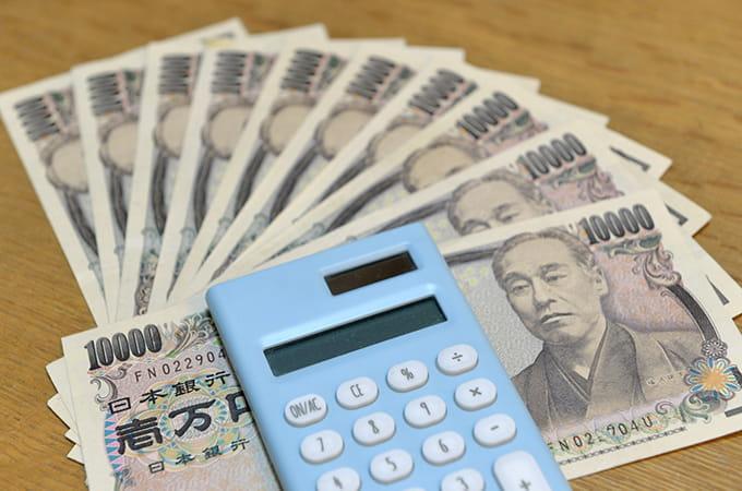 「新型コロナ」対策でもらえる10万円の給付金には  課税されるのか? 高所得者対策は?