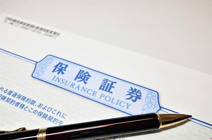 法人が高度障害保険金を受け取った場合の  税金と会計処理方法