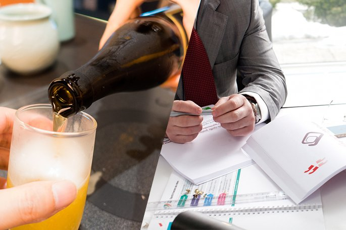 会計上の細かい悩みを解決!  交際費と会議費はどう違う?