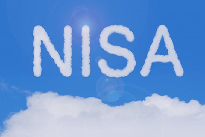 【2018年1月~】積立NISA創設!  現行NISAと何が違う?