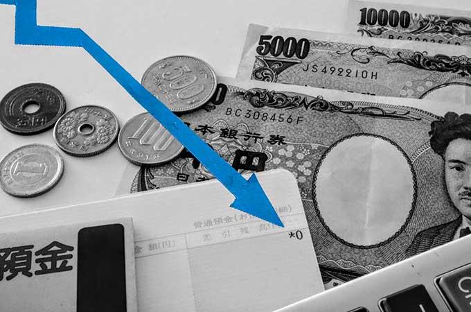 個人事業主で損が出た場合はどうなる?  個人事業主の損失の処理方法