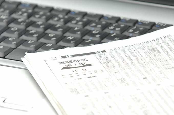 新型コロナの影響で株を売却したら  税金や確定申告はどうなる?