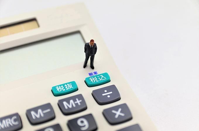 法人にかかる税金はどれぐらい?  法人税の計算方法をわかりやすく解説