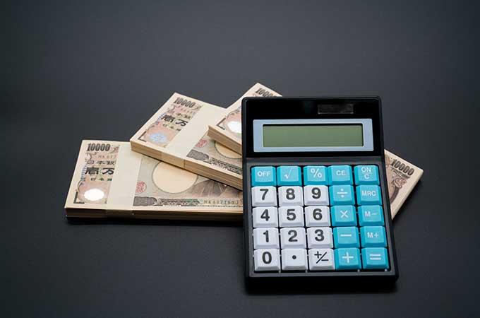 所得300万円以下の個人事業主は  現金主義で税金の計算ができる?