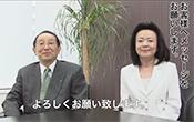 税理士法人中央総研 小島興一 蒔田知子