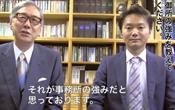 税理士法人KMCパートナーズ 木村武 木村智行