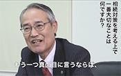 前田会計事務所 前田壽