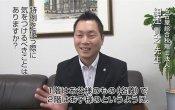 名古屋総合税理士法人 細江貴之