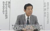 税理士法人小林会計事務所 小林清
