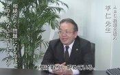 ABC税理士法人 平仁