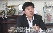 株式会社イワサキ経営 吉川正明